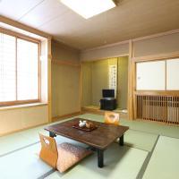 Asahikan, hotel near Matsumoto Airport - MMJ, Shiojiri