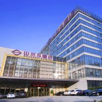Shanshui S Hotel (Changsha Hongxing Convention and Exhibition Center)