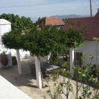 La Casa de las Higueras Dar Karmus Tetouan