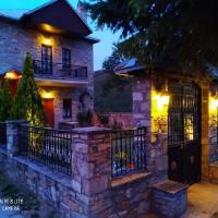 Villa Arcturia, ξενοδοχείο στο Νυμφαίο
