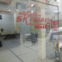 Skyways Hotel, hotel in Rawalpindi