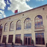 Vale hotel&restaurant complex, hotel in Gyumri