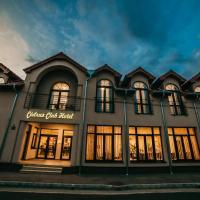 Cédrus Club Hotel