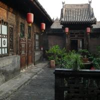 Pingyao Yide Hotel