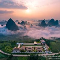 Misty Wonderland ,Yangshuo Xingping, hotel en Yangshuo