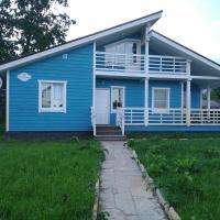 Holiday Home Zagorodnaya