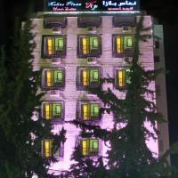 Nahas Plaza, hotel in Irbid