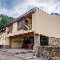 Guest House Lŭgŭt