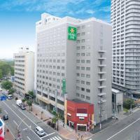 ベッセルイン札幌中島公園、札幌市のホテル