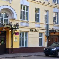 Seven Hills Taganka Hotel