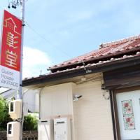 Akirado, hotel near Chubu Centrair International Airport - NGO, Tokoname