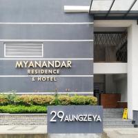 Myanandar Residence & Hotel