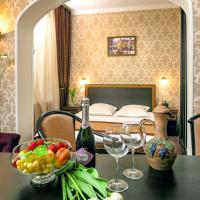 Eliseeff Arbat Hotel