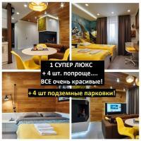 Порадуем вас жильем в центре Новосибирска