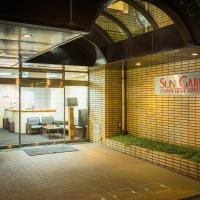 Matsuyama - Hotel / Vacation STAY 46183