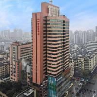 ibis Hangzhou West Lake Qingchun Rd, отель в Ханчжоу