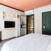 Cozy Pillow, hotel in City Centre, Utrecht