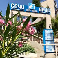 Сочи Бриз SPA-отель, отель в Сочи