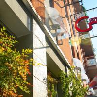 Hotel Giotto, khách sạn ở Turin