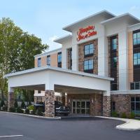 Hampton Inn & Suites Philadelphia/Media, hotel in Media