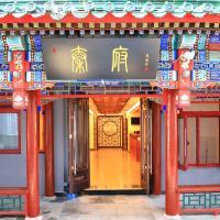 Qinfu Hotel Beijing Nanluogu Lane Houhai, hotel en Beijing