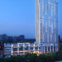 Hilton Zhengzhou, hotel in Zhengzhou