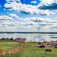 Аренда дома на озере Меглино