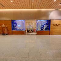 Niranta Transit Hotel Terminal 2 Arrivals/Landside, hotel in Mumbai