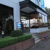 Hotel New Takahashi Takezono, hotel in Tsukuba