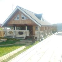 Yakshino EcoHotel House