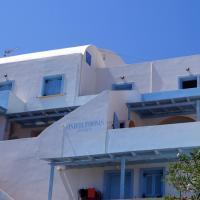 Όστρια, ξενοδοχείο στην Ανάφη