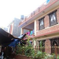 Nepali Home