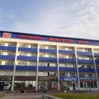 Hotel Mongulek, отель в Кызыле