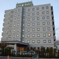 Hotel Route-Inn Fukui Owada