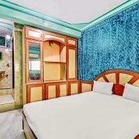 SPOT ON 47334 Bhagirathi Lodge, hotel in Ahmadpur