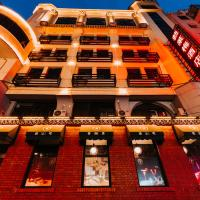 Harbin Bremen Inn Central Street, hotel in Harbin
