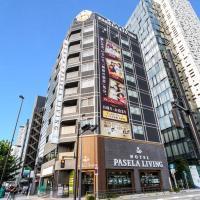 HOTEL PASELA LIVING, hotel in Shinjuku Ward, Tokyo