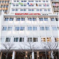 Signature Lux Hotel by ONOMO, Foreshore, hotel v Kapském Městě