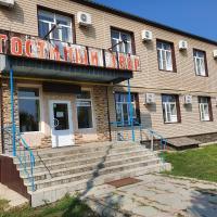 Отель «Гостинный Двор», отель в Миллерове