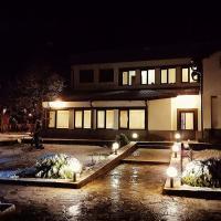 Къща за гости Луксия, hotel in Sukhache