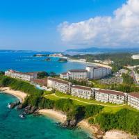 ハレクラニ沖縄、恩納村のホテル