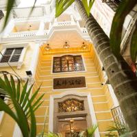 Mumian inn, отель в городе Чаочжоу