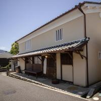 内子の宿 久, hotel in Uchiko
