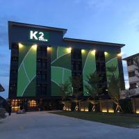 K2Green Hotel