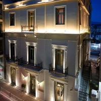 Marpessa Smart Luxury Hotel, hotel in Agrinion