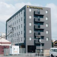 ザ・セレクトン倉敷水島、倉敷市のホテル