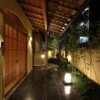 Kyoto - House / Vacation STAY 4785