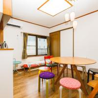 Matsumoto - House / Vacation STAY 47651