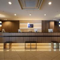 Keio Presso Inn Otemachi, hotel u Tokiju