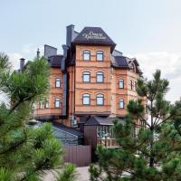 Отель Кристэлла, отель в Пятигорске